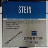 德国斯坦因STEiN A760M耐磨焊丝