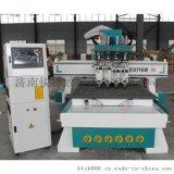 数控木工四工序数控开料机-板式家具生产线