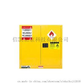 莱博柯防爆气瓶柜 工业安全柜 化学品存储柜