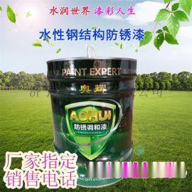 水性环氧富锌底漆生产厂家及品牌