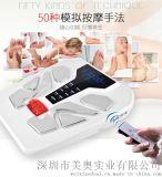 深圳實力工廠足療按摩儀緩解肌肉酸痛 可OEM