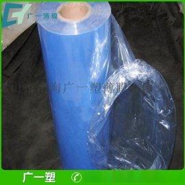 大量供应pvc塑料薄膜 衣柜门热收缩膜包装 pvc收塑膜 105cm 订做