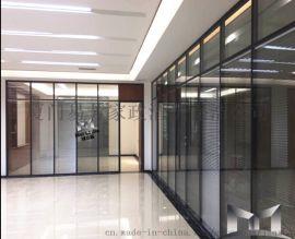专业承接不锈钢铝合金钢化玻璃隔墙 隔间等装修