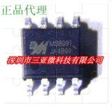 MS8091 視頻運放芯片