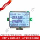 段码屏LCD屏FSTN段码屏正显全透带驱动IC串口屏可按要求定制