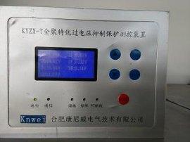 JSE微机电压互感器保护测控装置