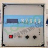 ZXF在线式激光粉尘测试仪   环保专用