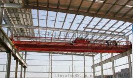 低净空电动单梁桥式起重机