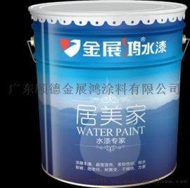 水性涂料的优点环保耐水耐黄耐磨易施工干燥快耐老化内墙外墙乳胶漆