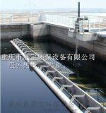 重慶星寶直供污水廠潷水器價格