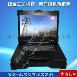 15寸上翻  电脑一体机加固笔记本外壳工业便携机机箱视频采集