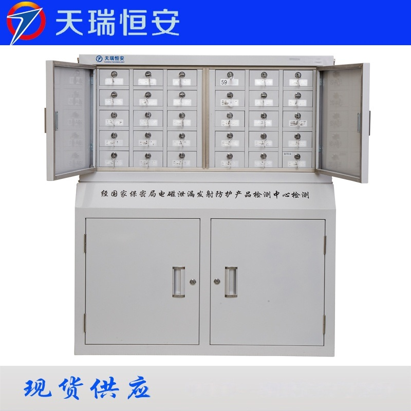 手机平板电脑信号屏蔽柜 高性能手机信号屏蔽柜