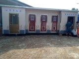 河北移动环保公厕厂家河北园林景观厕所厂家