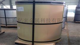 陕西宝钢彩钢瓦760瓦型加工_宝钢彩钢板总经销
