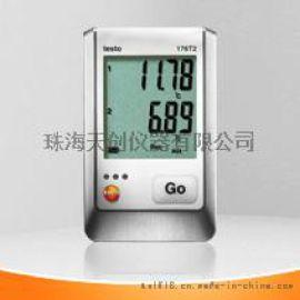德国德图testo 176-T2双通道温度记录仪