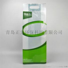 青岛定制食品包装袋 复合袋厂家 免费设计