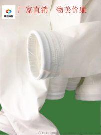 高温PPS除尘布袋,PPS滤袋  厂家直销
