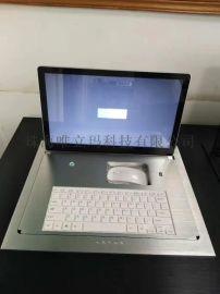 唯立玛触摸液晶屏翻转器 桌面电脑翻转器