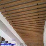 木纹铝圆管厂家 廊坊铝圆管天花吊顶 凹槽铝圆管规格 木纹铝圆管报价