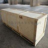 青岛机械产品周转木箱胶合板材质出口免熏蒸