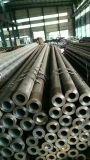 機械加工供應16mn無縫管-16mn無縫精密鋼管