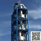 郑州铝酸盐水泥CA 50-1水泥