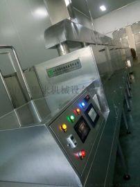 微波大豆脱腥干燥设备厂家直销