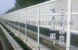 宁波隔音屏障 工厂隔音墙高速路隔音板绿拓声学