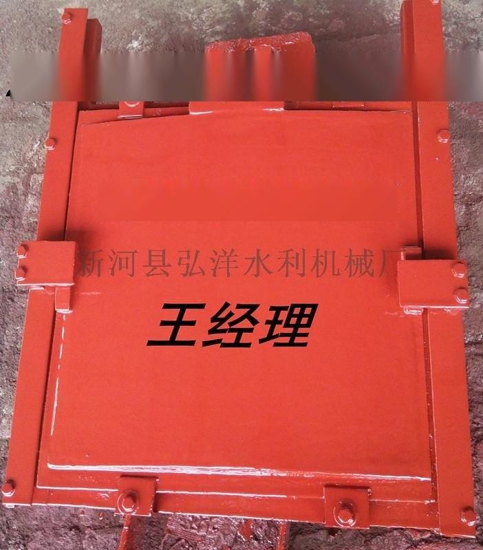 0.2米*0.2米小型拱形铸铁闸门价格是多少