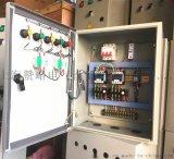 排污泵污水泵潛污泵控制櫃浮球控制一用一備3kw