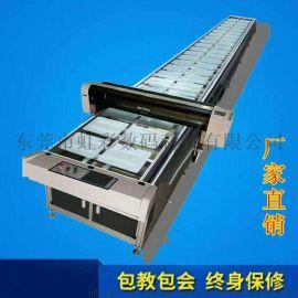 广东厂家直销新款服装数码直喷印花机 纯棉数码印花机