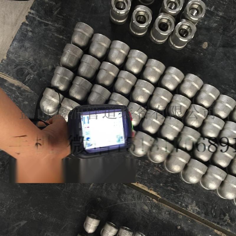特种镍合金管件 锻造镍合金法兰 直销镍合金弯头厂家