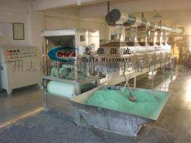 广州志雅化工原料微波干燥设备,60%市场占有率