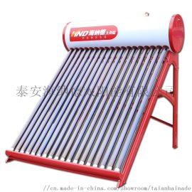 家用防冻超导介质循环单机屋顶式16支管太阳能热水器