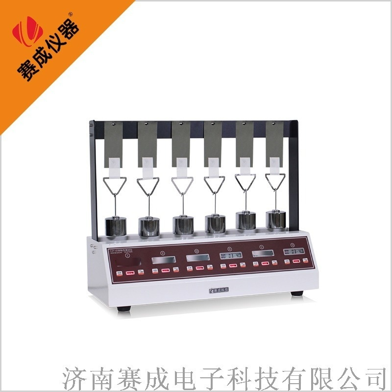 六工位医用胶带胶粘带持粘性测试仪