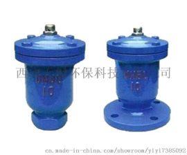QB1单口排气阀厂家