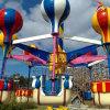 新款公园游乐设备逍遥水母 儿童游乐项目推荐