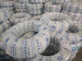 齐鲁牌 煤矿用移动轻型橡套软电缆