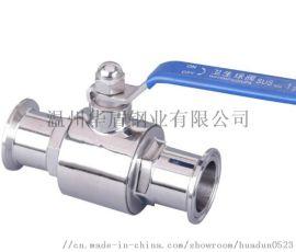 DN15卫生级快装球阀304不锈钢管件