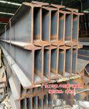 中山市工字鋼廠家批發 中山工字鋼價格多少錢一噸現貨