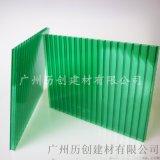 6mmPC陽光板 綠色陽光板 陽光花房 可定製做