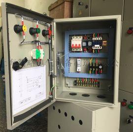 供应水泵控制柜一控一管道泵水泵控制箱