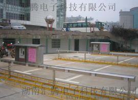 湖南株洲小区物业工厂自助消费充电站