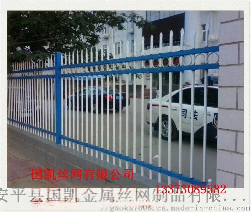 锌钢护栏   定制道路护栏
