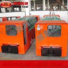 2.5T蓄电池电机车 2.5T蓄电池电机车直销