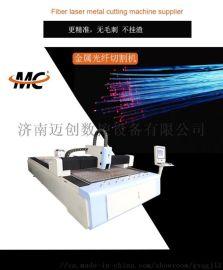 数控金属激光切割机 不锈钢光纤切板机