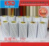 苏州3M泡棉 双面胶、自粘泡棉胶垫、不干胶泡棉