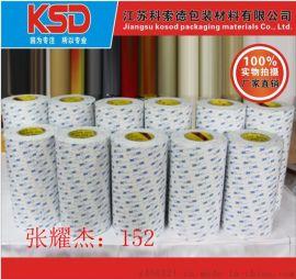 蘇州3M泡棉 雙面膠、自粘泡棉膠墊、不幹膠泡棉