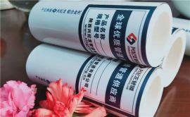 湖南张家界 铝合金衬塑PP-R冷热水管 长期销售