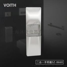 不锈钢嵌入式手纸箱 二合一手纸盒SZ-8660
